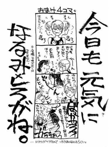 s-20010811paper.jpg