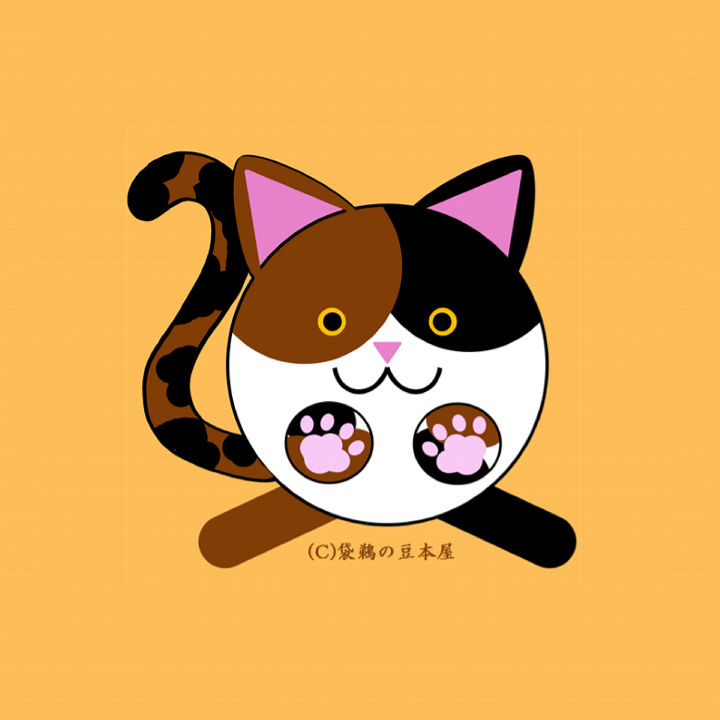 丸っこい三毛猫