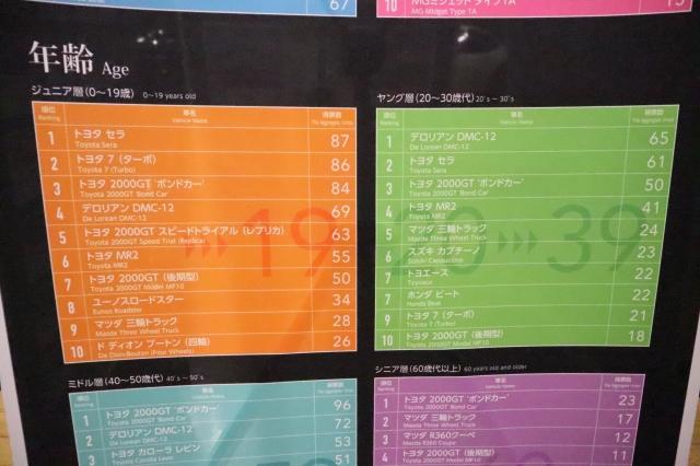 s-IMG_0887.jpg