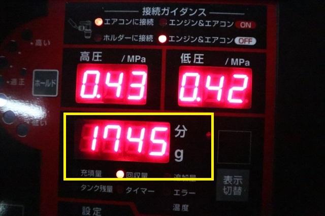s-IMG_1269.jpg