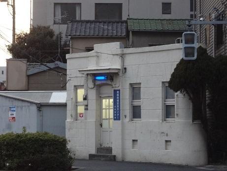 旧・厩橋交番