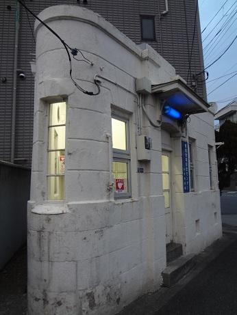 旧・厩橋交番2