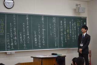 karuta_1.jpg