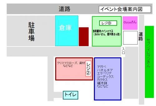 2019冬ザワフェス 店舗配置図