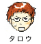tarou_new_ikari.jpg