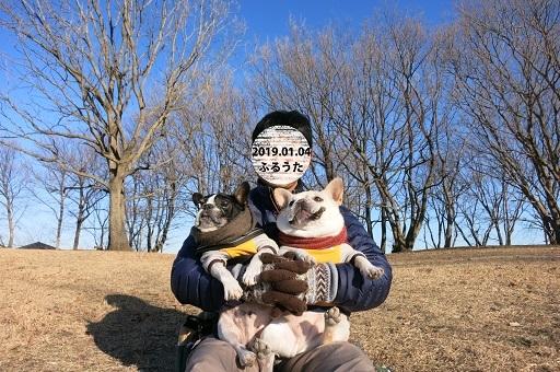 03-21家族で散歩パパ