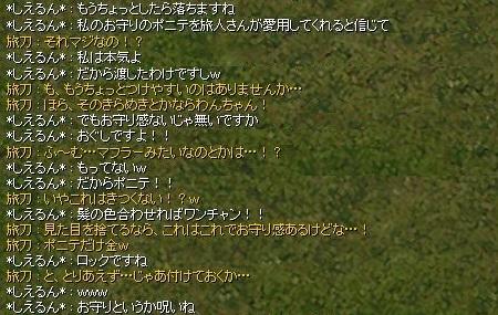 20181031-07
