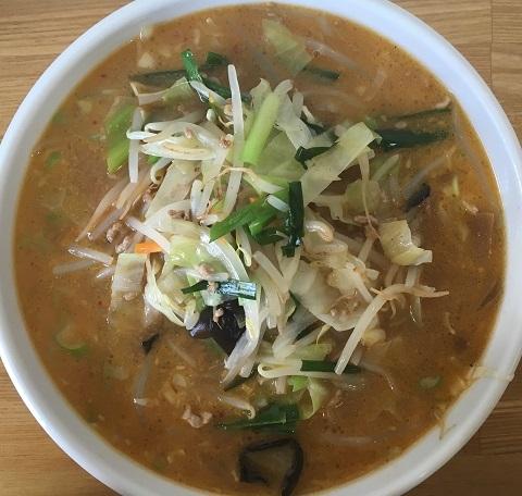 野菜味噌2
