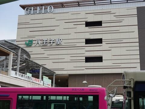 11八王子駅