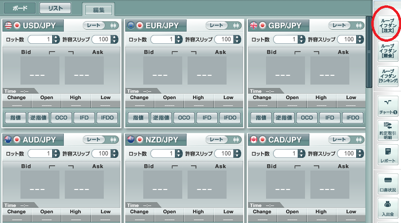 loop aud0