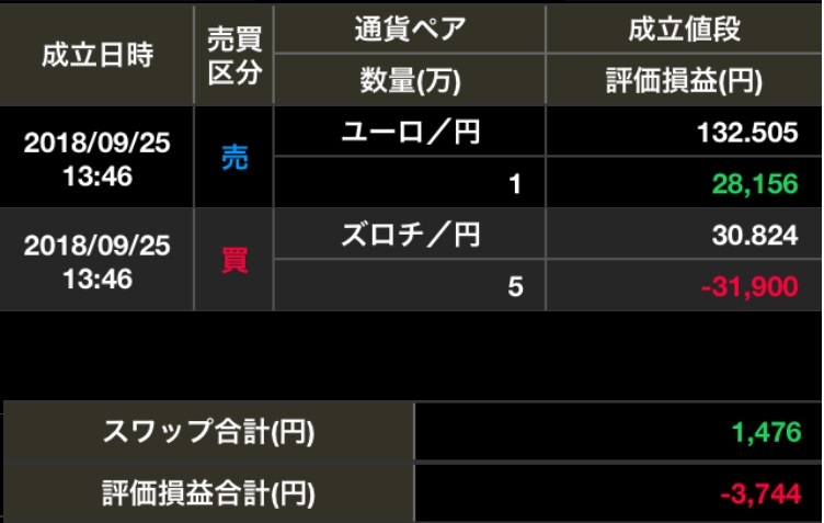 PLNEUR1014_result.jpg