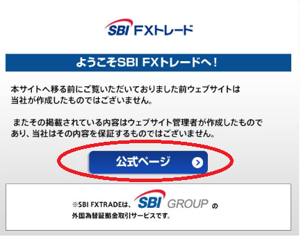 sbifx1.png