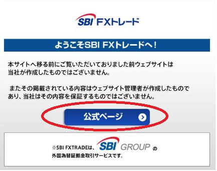 sbifx1.png