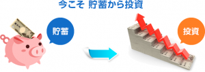 info20150911-02-13.png
