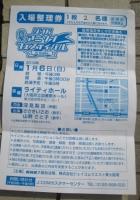 NHKアニフェス大阪2019-2