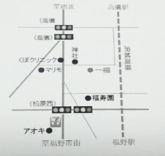2018.11一福地図