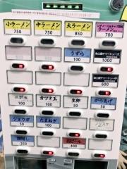 ラーメン山崎 (6)