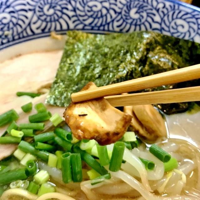 麺処 いし川 (15)