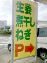 㐂九家 (2)
