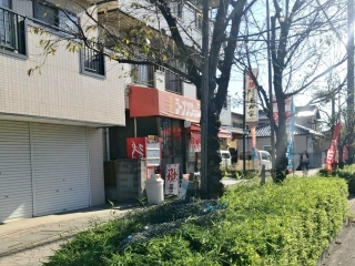 ラーメンショップ幸手 金田亭 (3)