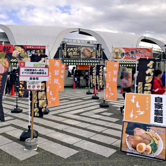 東京ラーメンショー2018 (4)