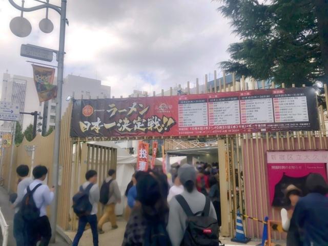 大つけ麺博 (1)