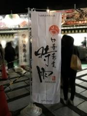 東京ラーメンショー2018 (18)