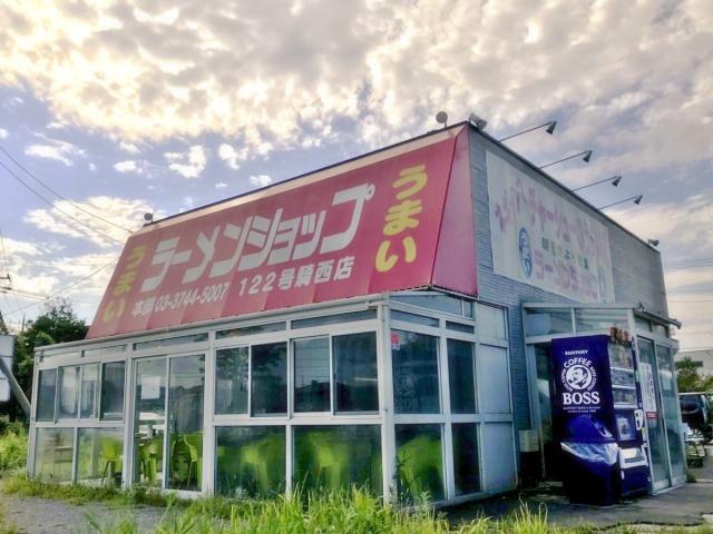 ラーメンショップ 122号騎西店 (3)
