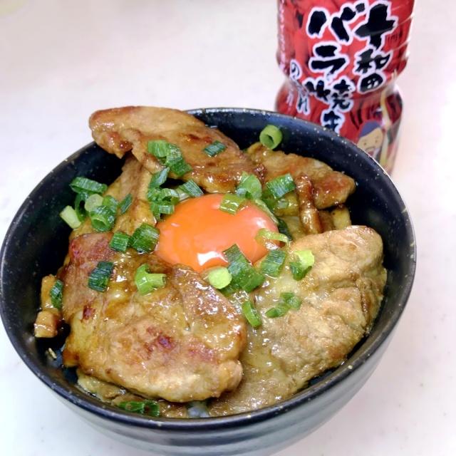 十和田のタレ (2)