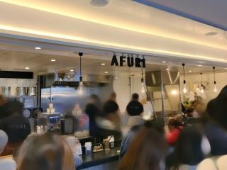 らーめん AFURI メッツァビレッジ店 (2)