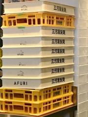 らーめん AFURI メッツァビレッジ店 (7)