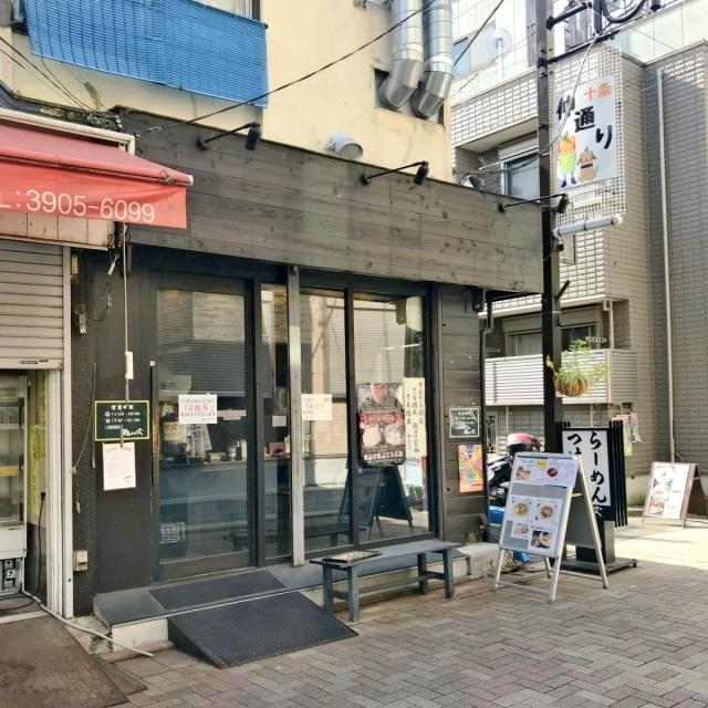 雨ニモマケズ (5)