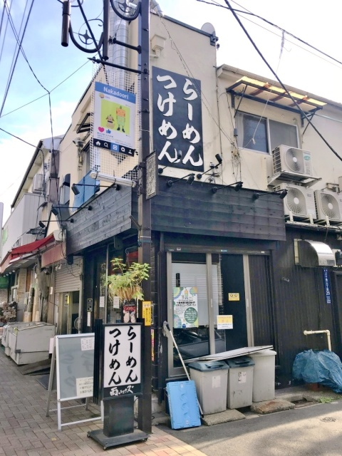 雨ニモマケズ (7)