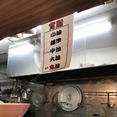 びんびん豚 (5)
