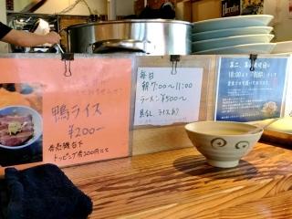 横浜ラーメン 武蔵家 大井町店 (9)
