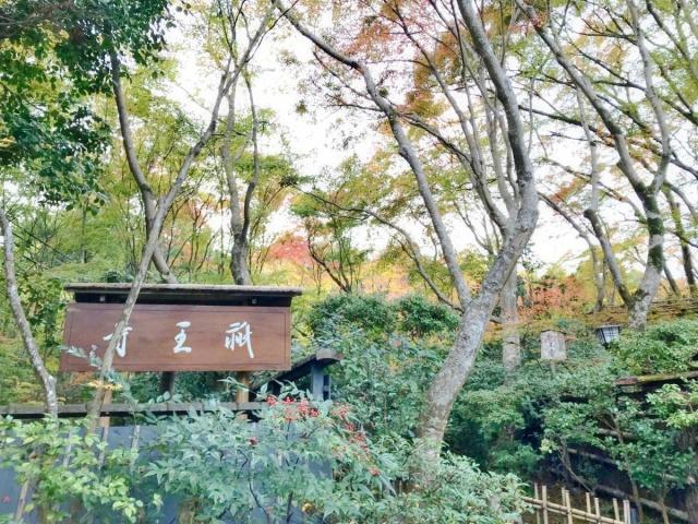 京都 嵐山 (20)