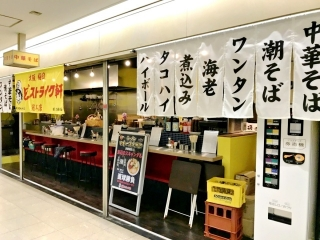 大阪 (3)