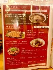 豚骨らーめん れん (10)