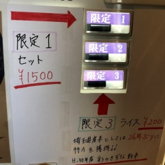 SR7埼玉ラーメン店主会 (4)