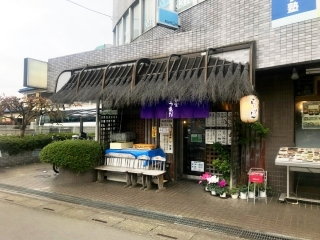 麺家 うえだ (1)