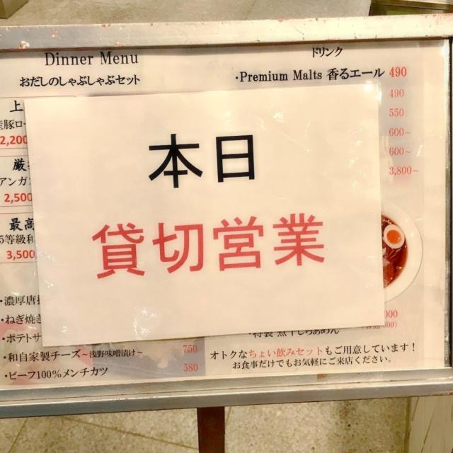 ぼぶ麺会2018 (2)