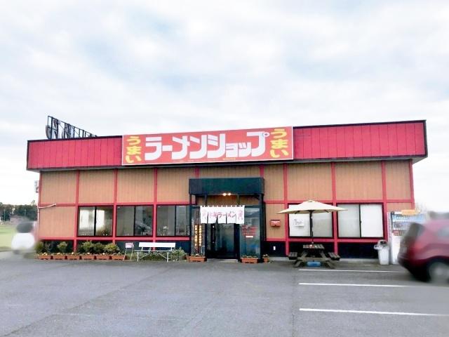 ラーメンショップ 足利50号店 (3)