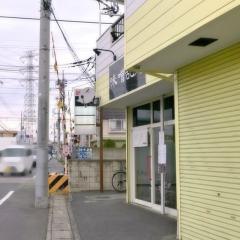味噌乱舞 総本店 (1)