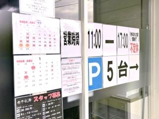 味噌乱舞 総本店 (4)