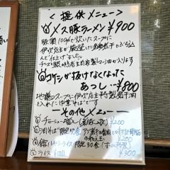すーさん三村さんとメス豚祭り (4)