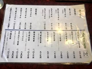 六助うどん (7)