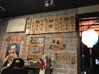 なおちゃんち (5)