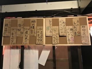 なおちゃんち (6)