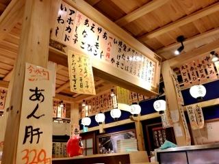 立ち寿司横丁 新宿西口 (5)