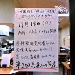 千茶屋 (2)
